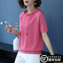 T-shirt Blue yellow black pink Beixing M L XL XXL XXXL Autumn of 2019 Short sleeve Hood easy have cash less than that is registered in the accounts routine commute other 96% and above Korean version Solid color Mathila MSDL2019042701 Other 100%