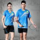 Badminton wear For men and women M. L, XL, XXL, XXXL, larger BWF Football suit