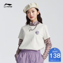 Sports T-shirt Ling / Li Ning XS S M L XL XXL (adult) 3XL Short sleeve female one hundred and thirty-nine Crew neck AHSR012-3 Glaze green black egg milk grey light lotus purple easy nothing Spring 2021 Brand logo letter Basketball Basketball series cotton yes