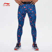Fitness pants S M L XL XXL XXXL 4XL 5XL male Ling / Li Ning yoga trousers middle-waisted Tight trousers Winter of 2019 polyester fiber yes Basketball series