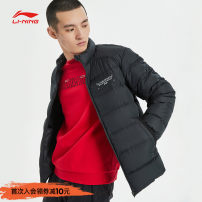 Sports down jacket New standard black Ling / Li Ning male have cash less than that is registered in the accounts White Velvet 90% 100g (including) - 150g (excluding) Winter 2020 stand collar zipper Comprehensive training Brand logo letter Comprehensive training series polyester fiber yes