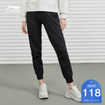 trousers female Ling / Li Ning XS S M L XL XXL Autumn 2020 Tightness Sports & Leisure routine Comprehensive training series Brand logo Cotton polyester Breathable, windproof and super elastic knitting nothing middle-waisted yes