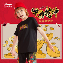 Sports T-shirt Ling / Li Ning Short sleeve For children Crew neck routine nothing Spring 2021 Brand logo letter Sports & Leisure Sports Life Series cotton yes