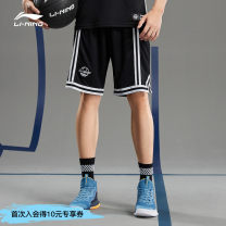 Basketball clothes Ling / Li Ning XS S M L XL XXL XXXL 4XL 5XL Black standard white lake grey blue lavender male shorts AAPR353 - one Summer 2021 yes