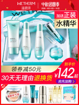 Facial Care Set Wetherm / Wen Biquan no Moisture replenishment China Normal specification Any skin type 3 years May 1, 2019 to January 1, 2021 2009 Moistening and moisturizing four piece set August Thirty-six