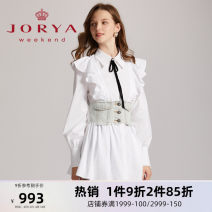 Dress Spring 2021 white S M L XL Short skirt Long sleeves commute other High waist Single breasted A-line skirt Flying sleeve 25-29 years old Type X JORYA weekend Simplicity Lotus leaf edge EJWBAJ32 More than 95% cotton Cotton 96.1% polyurethane elastic fiber (spandex) 3.9%
