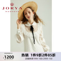 Dress Spring 2021 white S M L XL Short skirt Long sleeves Sweet other middle-waisted Three buttons One pace skirt routine 25-29 years old Type H JORYA weekend Cut out lace with ruffles EJWBAQ11 More than 95% other Other 100% Ruili Same model in shopping mall (sold online and offline)