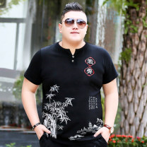 T-shirt Fashion City thin Others Short sleeve V-neck easy Other leisure summer Large size routine Chinese style 2021 Ethnic style cotton Chinese culture
