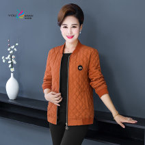 Middle aged and old women's wear Autumn of 2019 Caramel purple light green light pink Caramel Top + pants purple top + pants light green top + pants light pink top + pants XL (85-110kg) XXL (110-125kg) XXL (125-135kg) 4XL (135-145kg) 5XL (145-160kg) fashion short coat easy Two piece set Solid color