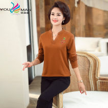 Middle aged and old women's wear Autumn of 2019 Orange red green blue L (85-105 kg) XL (105-120 kg) XXL (120-130 kg) XXXL (130-140 kg) 4XL (140-150 kg) fashion T-shirt easy singleton  Solid color 40-49 years old Socket moderate routine 1917-961 Utzman other Other 100% 96% and above Long sleeves