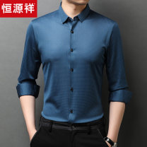 shirt Business gentleman hyz  Thin money Pointed collar (regular) Long sleeves standard Other leisure spring middle age Business Casual 2021 Solid color No iron treatment other Button decoration Easy to wear