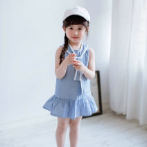 Dress Pink, blue female Other / other 100 = 7, 110 = 9, 120 = 11, 130 = 13, 140 = 15 Other 100% summer college Skirt / vest stripe other A-line skirt 2 years old, 3 years old, 4 years old, 5 years old, 6 years old, 7 years old, 8 years old