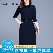Dress Winter 2020 Blue for 5 days M L XL 2XL 3XL Mid length dress singleton  Long sleeves commute Polo collar middle-waisted Solid color Socket One pace skirt routine Others 35-39 years old Type H Ellen Simplicity AL20529 More than 95% polyester fiber Polyester 100% Pure e-commerce (online only)