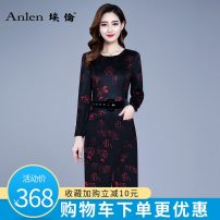 Dress Winter 2020 Rose belt for 5 days M L XL 2XL 3XL Mid length dress singleton  Long sleeves commute Crew neck middle-waisted Decor Socket A-line skirt routine Others 35-39 years old Type H Ellen Simplicity AL20509 More than 95% polyester fiber Polyester 100%