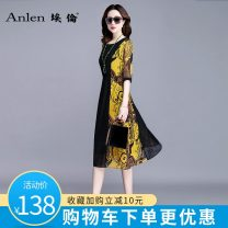 Dress Summer 2020 M L XL 2XL 3XL 4XL Mid length dress singleton  three quarter sleeve commute Crew neck middle-waisted Decor Socket A-line skirt routine Others 35-39 years old Type A Ellen Simplicity Patchwork button print More than 95% Chiffon polyester fiber Polyester 100%