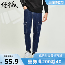 Jeans Youth fashion Giordano / Giordano 27 28 29 30 31 32 34 36 38 78 dark blue routine Micro bomb Regular denim trousers Cotton 79% viscose (viscose) 19% others 2% autumn youth middle-waisted Fitting straight tube Simplicity in Europe and America 2020 Straight foot zipper Multiple pockets cotton