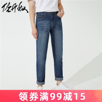 Jeans Youth fashion Giordano / Giordano 27 28 29 30 31 32 33 34 36 38 01 dark blue 02 medium blue 04 dark blue 05 lake water blue 14 medium blue 30 dark blue 51 dark blue 52 lake water blue 53 wash water blue 70 light blue aa aa bb bb CC routine No bullet Regular denim trousers Cotton 99% other 1%