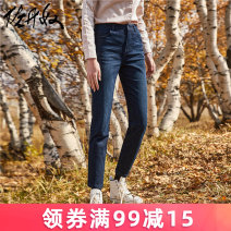 Jeans Autumn 2020 71 medium blue 72 dark blue 24 25 26 27 28 29 30 trousers Natural waist Straight pants routine 25-29 years old washing Giordano / Giordano Cotton 76% polyester 23% polyurethane elastic fiber (spandex) 1% Same model in shopping mall (sold online and offline)