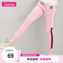 trousers Deesha / Desha female 90cm 100cm 110cm 120cm 130cm 140cm 150cm 160cm 165cm 170cm spring and autumn trousers leisure time There are models in the real shooting Leggings Leather belt middle-waisted Cotton blended fabric Don't open the crotch Cotton 95% polyurethane elastic fiber (spandex) 5%