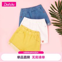 trousers Deesha / Desha female 90cm 100cm 110cm 120cm 130cm 140cm 150cm 160cm 165cm Denim light denim light green rose red white summer shorts princess There are models in the real shooting Jeans Leather belt middle-waisted Cotton blended fabric Don't open the crotch Class B Summer 2021