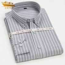 shirt Business gentleman golden shield 38/S,39/M,40/L,41/XL,42/XXL,43/XXXL,44/XXXXL 720 sky blue, 721 gray, 722 blue routine square neck Long sleeves Extra wide Other leisure Four seasons JDNW720 Cotton 100%
