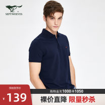T-shirt Fashion City routine 160/80A/S 165/84A/M 170/88A/L 175/92A/XL 180/96A/XXL 185/100A/XXXL 190/104A/XXXXL 195/108A/5XL Septwolves Short sleeve Lapel standard Other leisure summer 1D1930602777 Cotton 100% youth routine American leisure Bead mesh Summer 2020 Solid color Embroidered logo cotton