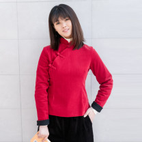 jacket Spring 2021 S (for net waist 1.8-2 feet), m (for net waist 2.1-2.2 feet), l (for net waist 2.3 feet), XL (for net waist 2.4-2.5 feet) Black, red, dark blue Yu Xiang cotton 96% and above