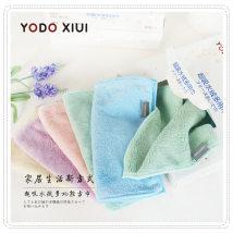 Handkerchief / handkerchief Taro purple tender pink water blue box of 10 light green off white 20x20cm 34x31cm currency YDX109 children yodo xiui