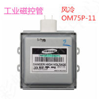 Samsung om75p-11 magnetron / microwave drying equipment magnetron air cooled om75p-11-esdyf brand new