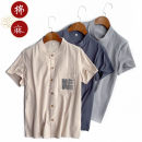 T-shirt Youth fashion routine Others Short sleeve Crew neck easy Other leisure summer