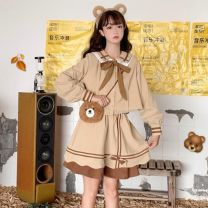 Plain coat Other / other female Average size Top-651, skirt-e44, collection plus purchase priority delivery No detachable cap other