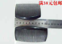 Other DIY accessories Other Accessories other 0.01-0.99 yuan 23 teeth and 29 teeth brand new Freshly baked Other/others