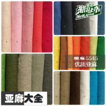 Fabric / fabric / handmade DIY fabric hemp Loose shear piece Solid color printing and dyeing clothing Others