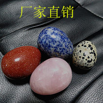 Ornaments Natural crystal / semi precious stone 30-39.99 yuan brand new goods in stock Fresh out of the oven fluorite Ornaments