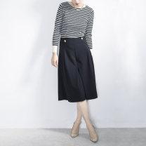 skirt Winter 2015 S/M navy blue DB03