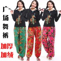 Casual pants Jiarong # 4, Jiarong # 3, Jiarong # 8, high quality # red, high quality # black phoenix tail, high quality # 3 rose red, high quality # 5 green phoenix tail, high quality # 6 Blue Phoenix Tail, Jiarong 14 2XL ( 1.8-2.2),3XL ( 2.2-2.6),4XL ( 2.6-3) Winter 2014 trousers Knickerbockers