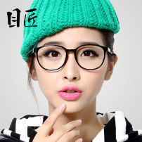 Spectacle frame Full frame TR-90 Mujiang female One hundred and forty-five Fifty-two Sixteen Seven days free trial wearing glasses processing QS guarantee Forty-five three thousand and forty-seven Autumn and winter 2017 no