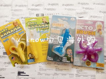 Gutta percha 10 months silica gel Baby banana Single pack