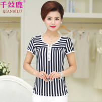 Middle aged and old women's wear Summer 2017 fashion T-shirt easy singleton  stripe 40-49 years old Socket Crew neck routine routine Qiansi deer polyester Polyester 95% polyurethane elastic fiber (spandex) 5% 91% (inclusive) - 95% (inclusive) Short sleeve