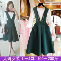 Women's large Summer of 2019, spring of 2019 Green strap skirt + white top [suit], black strap skirt + white top [suit] M (85-100kg), l (100-120kg), XL (120-140kg), 2XL (140-160kg), 3XL (160-180kg), 4XL (180-200kg) Dress Two piece set Self cultivation moderate Socket houndstooth  Crew neck routine