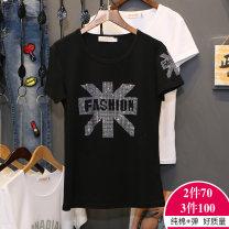 T-shirt M,L,XL,2XL,3XL Summer 2017 Short sleeve Crew neck easy Regular routine commute cotton 86% (inclusive) -95% (inclusive) Korean version originality letter Cai Xiana T76266 Diamond inlay