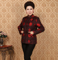 Cotton padded clothes Red embroidery M,L,XL,XXL,XXXL Winter 2014 Tang Yirong routine three quarter sleeve routine Decor silk Cotton 96% and above