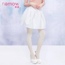 skirt Autumn 2016 S L M Beige Short skirt Versatile High waist Fluffy skirt Type A 25-29 years old A6L401 31% (inclusive) - 50% (inclusive) NEMOW / Nami polyester fiber Polyester fiber 48.9% polyacrylonitrile fiber (acrylic fiber) 35% polyamide fiber (nylon fiber) 16.1%