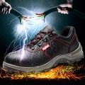 Protective footwear B four seasons without holes 3637383940414243444546 Guang He Xie Ye / Guang he 1.1kg zero point zero zero eight
