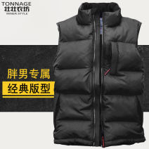 Vest / vest Fashion City tonnage Other leisure easy Cotton vest Plush and thicken winter stand collar Large size 2020 Basic public Solid color zipper Cloth hem nylon Polyester 100% No iron treatment Arrest line Silk like cotton Brocade polyester Bag digging with open cut thread Washed cotton