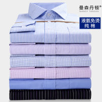 shirt Business gentleman Mansy tanden / Manson Denton MT8-16 routine Cotton 100% Color woven fabric Autumn 2015 Pure e-commerce (online only)