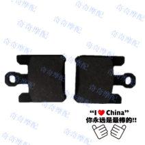 Brake pad / brake system ZHTTHZMT other Chinese Mainland Brake pads
