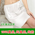 skirt Summer of 2019 Short skirt Versatile Natural waist Solid color Silk and satin silk