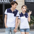 T-shirt White royal blue Summer of 2019 Short sleeve Polo collar Self cultivation Regular routine commute cotton 86% (inclusive) -95% (inclusive) 18-24 years old Korean version love Wave point splicing Ensun  Print stitching Cotton 95% polyurethane elastic fiber (spandex) 5%