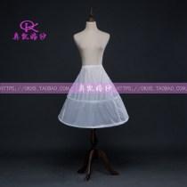 Wedding skirt